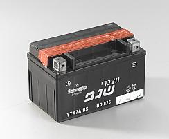 מחיר 420 שנפשחYTX7A-BS